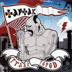 Тартак – Гуляйгород