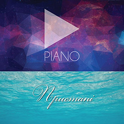 PIANO – Пристані