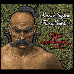 Kozak System – Пісні самонаведення