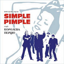 Simple Pimple – Королева перцю