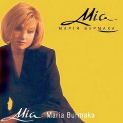 Марія Бурмака – Міа (польська версія)