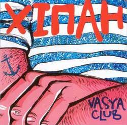 Вася Club – Хіпан