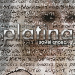 Platina – Зайві слова