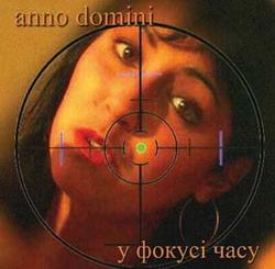 Anno Domini – У фокусі часу