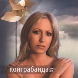 Контрабанда.com.ua – Контрабанда.com.ua