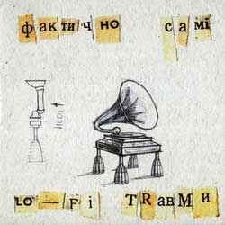 Qarpa (Фактично самі) – Lo-Fi TRавми