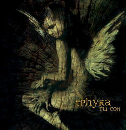 Ефіра – Ти сон