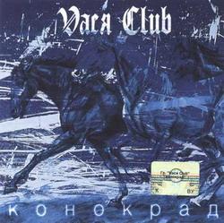 Вася Club – Конокрад