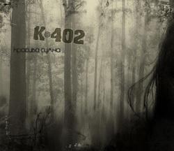 K402 – Красива сумна