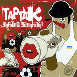 Тартак – Україно, забивай!