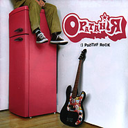 Оратанія – Pazitiff Rock