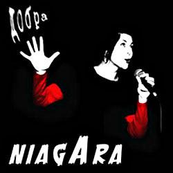 Ніагара – Добре