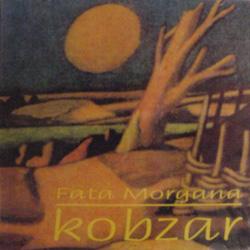 Фата Моргана – Кобзар