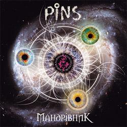 Pins – Мандрівник