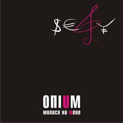 Опіум – Молися на мене