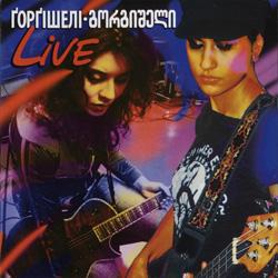 Ґорґішелі – Live