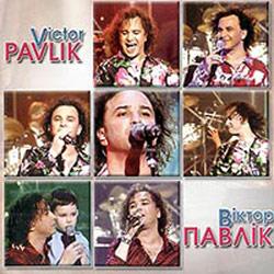 Віктор Павлік – Live in Kiev