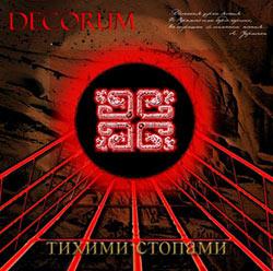 Decorum – Тихими стопами