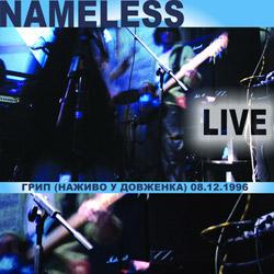 Nameless – Наживо у Довженка