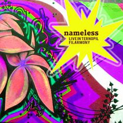 Nameless – Наживо У Тернопільській Філармонії