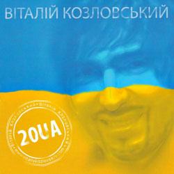 Віталій Козловський – 20UA