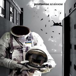 PostSense – За вікном