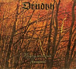 Drudkh – Вiдчуженiсть