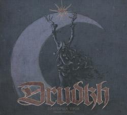 Drudkh – Пригорща зірок
