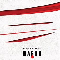 Kozak System – Шабля
