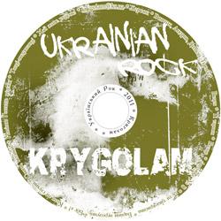 Криголам – Ukranian Rock