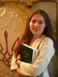 Софія Федина