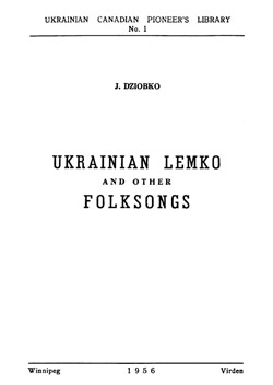 Ukrainian Lemko and Other Folksongs - Йосафат Дзьобко